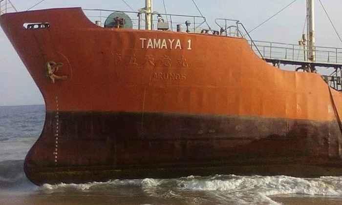 barco fantasma Tamaya 1