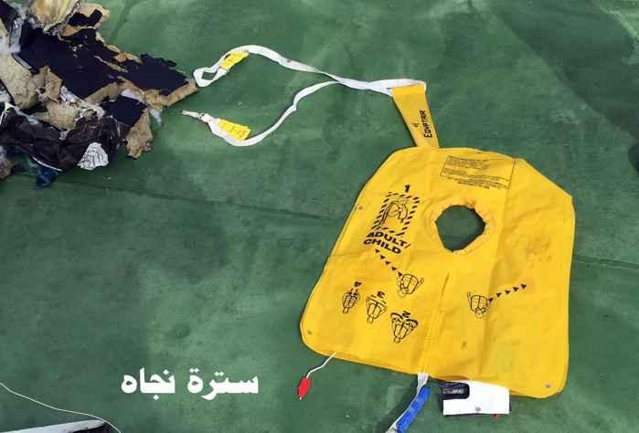 chaleco salvavidas del vuelo MS804 de EgyptAir