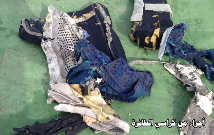 ropa de los pasajeros del vuelo MS804 de EgyptAir