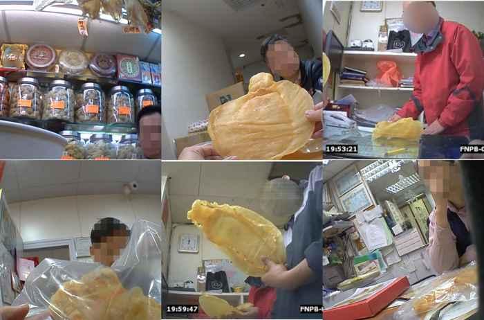 venta de vejiga de totoaba en China