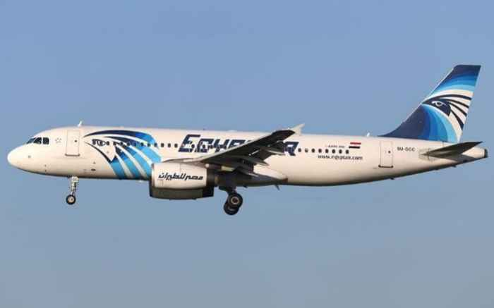 Airbus 320 de EgyptAir