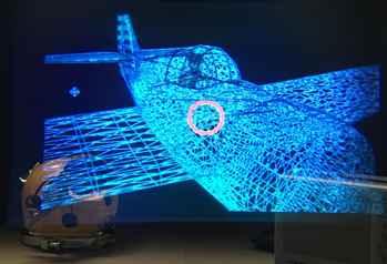vista de una avión en la pantalla del DVAD