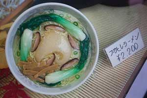 réplica en plástico de un plato de sopa de aleta de tiburón