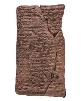 tablilla del arca redonda