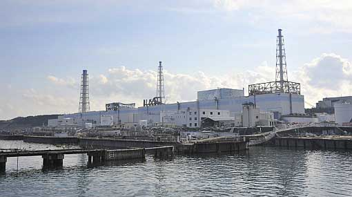 planta nuclear de Fukushima, Japón