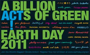 poster Día de la Tierra 2011