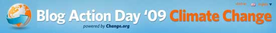blog action day,  logo