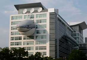 edificio tiburón Discovery Channel