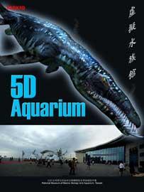 YAOX, Acuarium 5d - poster