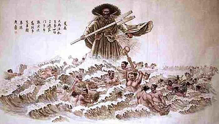 Emperador Yu