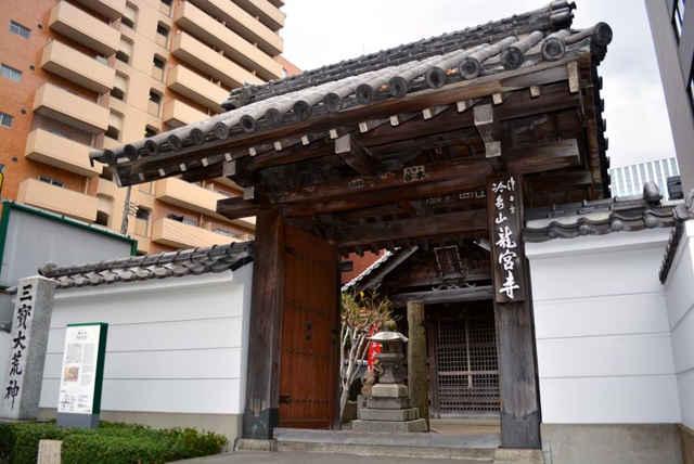 templo Ryuguji