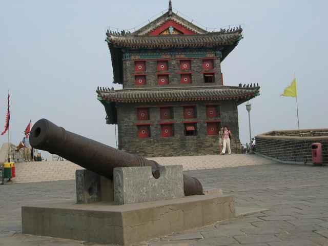 torre vigilancia en Shanhaiguan