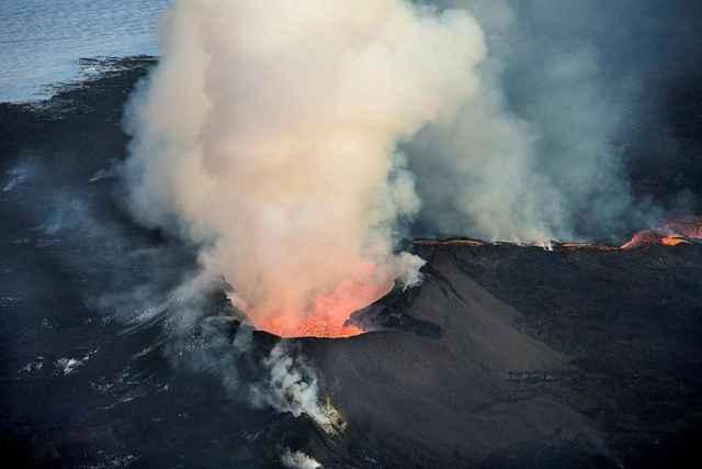 volcán Bárðarbunga