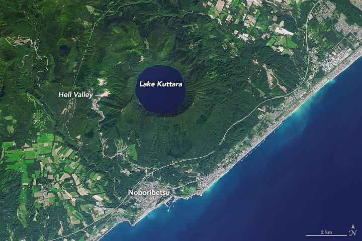 lago Kuttara, Japón