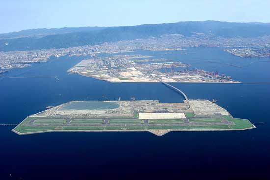 aeropuerto de Kobe