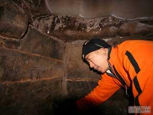 Arca de Noé, explorador chino monte Ararat