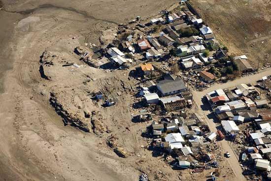 casas en el lodo, Tubul - Chile