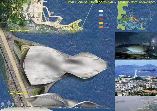 great blue whale, Expo 2012 Yeosu, Corea