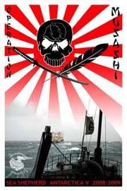 Operación Musashi, poster