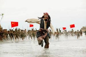 La navy china persigue al pirata