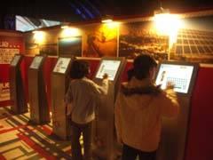 """terminales infórmaticos para juegos didácticos Exposicción """"planetatierra"""""""