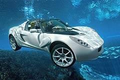 squba el automovil anfibio
