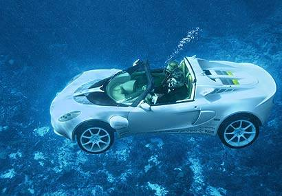 squba el coche submarino