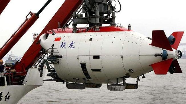 Resultado de imagen de Submarinos no tripulados chinos se sumergen más de 10.000 metros